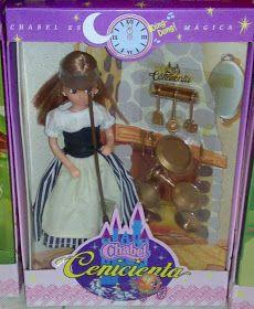 Barbie, Vintage Dolls, Lunch Box, Childhood, 1984, Memories, Retro, Dawn, Nostalgia