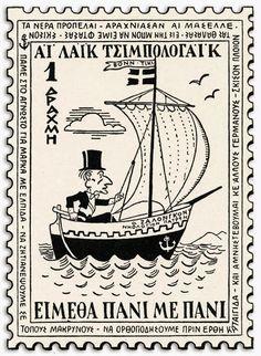 Σκέψεις και μουσική: το γραμματόσημο του Mποστ Bistro Design, Advertising Poster, Vintage Advertisements, Postage Stamps, Vintage Posters, Kai, Greece, Elephant, Cartoon