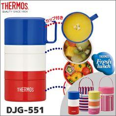 THERMOS(サーモス) フレッシュランチボックス DJG-551-POB/DJG-551-Pポイント【楽天市場】