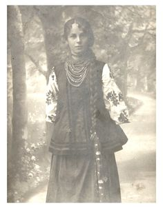 Ukrainian traditional costume, Єлізавета Желобовська, Лубни 1916 р.