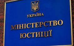 В Минюсте обеспокоены выходом на свободу опасных преступников по «закону Савченко» http://dneprcity.net/ukraine/v-minyuste-obespokoeny-vyxodom-na-svobodu-opasnyx-prestupnikov-po-zakonu-savchenko/  Благодаря «закону Савченко» на волю выходят серьезные преступники, которые через несколько дней после освобождения совершают повторные преступления и чтобы этого избежать необходимо создать эффективную систему пробации, заявила первый заместитель министра