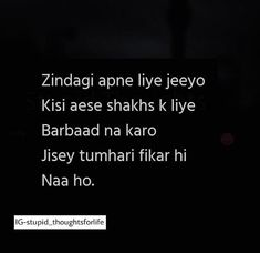 Quotes About Hate, Broken Love, Heart Touching Shayari, I Love You, My Love, Love Truths, Punjabi Quotes, Indian Wear, True Quotes