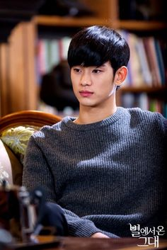 """""""Love From Star"""" Shoots for 20% Mark atop TV Charts"""