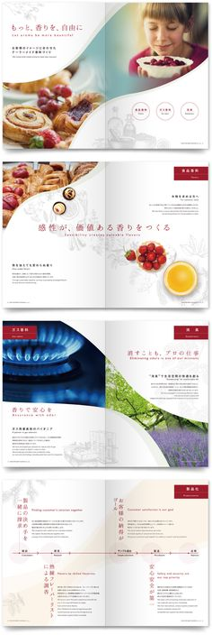 香料製造業・会社案内デザイン制作 Leaflet Layout, Leaflet Design, Graphic Design Flyer, Flyer Design, Brochure Design Samples, Page Design, Book Design, Layout Design, Print Design