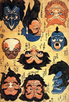 Japanese God research Shinto Japanese Drawings, Japanese Tattoo Art, Japanese Painting, Japanese Prints, Folklore Japonais, Art Japonais, Japan Illustration, Japanese Mythical Creatures, Japanese Mask