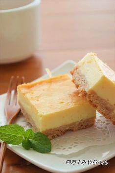 柚子のチーズケーキ ☆ - 四万十住人の 簡単料理ブログ!