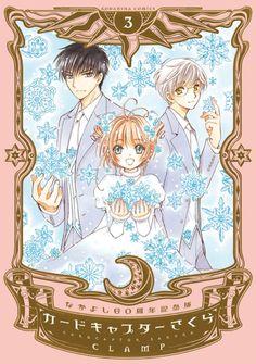 Card Captor Sakura vol. 3 ~Nakayoshi 60th Anniversary Edition