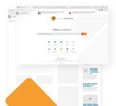 Браузер Mandarin - вы пользуетесь, мы платим! Desktop Screenshot