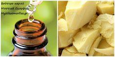 Βούτυρο καριτέ. Ανάπλαση, προστασία. | Μυστικά ομορφιάς | mystikaomorfias.gr Feta, Remedies, Hair Beauty, Cosmetics, Ethnic Recipes, Diy, Bricolage, Home Remedies