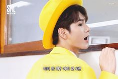 Ong Seong Wu SNL Wanna One