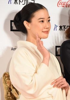 fan-page dedicated to Aoi Yu (蒼井優) japanese actress and model
