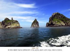Oryukdo Islands #Busan