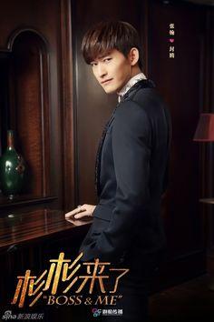 Zhang Han in Boss & Me Chinese Dramas