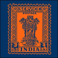 Chor Bazaar - Men's T-Shirts - India Stamp, India Postage (Hindustan) Rare Stamps, Vintage Stamps, Jaipur Inde, Logo Label, Postage Stamp Art, Chor, Tampons, Stamp Collecting, Mail Art