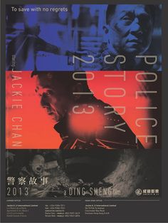 警察故事2013   Police Story 2013   directed by Ding Sheng   > 24.12.2013