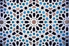 ::::ﷺ♔❥♡ ♤ ✿⊱╮☼ ☾ PINTEREST.COM christiancross ☀ قطـﮧ ⁂ ⦿ ⥾ ⦿ ⁂  ❤U◐ •♥•*⦿[†] ::::Pattern in Islamic Art