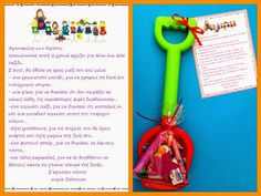 end of the school year gift to my students! Toddler Learning Activities, Summer Activities, Invitation Card Birthday, Invitation Cards, End Of School Year, Tips & Tricks, Summer Crafts, Classroom Organization, In Kindergarten