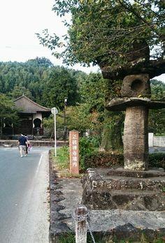 熊本県菊池市 正観禅寺