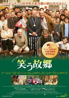 笑う故郷 のレビューやストーリー、予告編をチェック!上映時間やフォトギャラリーも。