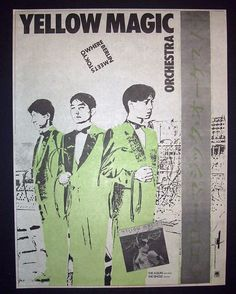 Yellow Magic Orchestra Debut 1st Album 1979 Poster Type Advert Promo Ad