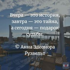 #knpartners #antiraid #lawyer #lawyer_ua #ukraine #ukrainegram #citati #photoquote #lifetime