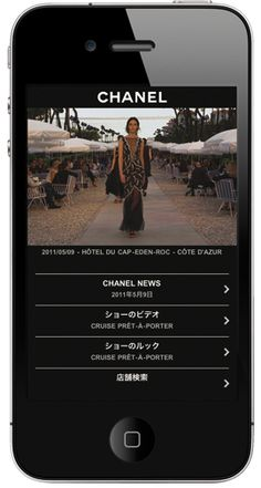 Chanel's #mobile #UI     We'd never say no to some Chanel (especially with nice graphics like this)