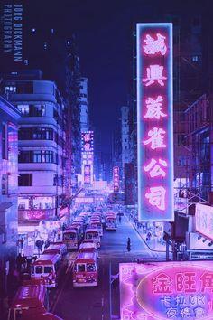 Tung Choi Street Mong Kok, Hong Kong Photo by Jörg Dickmann Japanese Aesthetic, Purple Aesthetic, Retro Aesthetic, Vaporwave, Neon Licht, Neon Noir, New Retro Wave, Japon Illustration, Neon Lighting