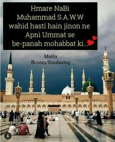 View majmuatul_favaid's Flipagram created on . Prophet Muhammad Quotes, Imam Ali Quotes, Quran Quotes Love, Allah Quotes, Islamic Love Quotes, Islamic Inspirational Quotes, Muslim Quotes, Islamic Images, Islamic Messages