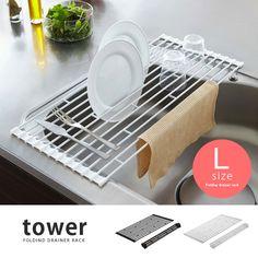 キッチン収納水切りtower ¥3,240-