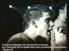 """512 """"Μου αρέσει!"""", 1 σχόλια - Best Quotes (@_best.life_quotes) στο Instagram: """"Ελληνικο φρενοκομειο..#epsilonpi"""""""
