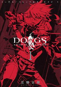 """Dogs"" manga by Shirow Miwa - check it out.  anime is said to elevate gunplay to an art form"