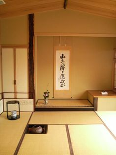 Tatami Mats used as building blocks in Japanese tea rooms scale the room's proportions to that of the human body.