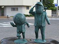 IMAGES OF MIZUKI SHIGERU ROAD | 200px-Sakaiminato_Mizuki_Shigeru_Road_Kitaro_Mizuki_Statue_1.JPG