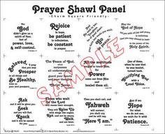 Prayer Shawl Fabric Panel - Shop Our Online Quilt Store