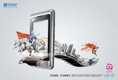 手机广告 - Penelusuran Google