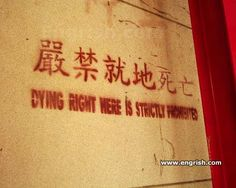 Asian to English fails are very common. Some fails are so wrong that we have to question the translator who created them. Here are some funny English fails. Inspirational Quotes About Love, Love Quotes, Funny Quotes, Translation Fail, English Translation, Funny Translations, Weird Laws, Funny Chinese, Funny Signs
