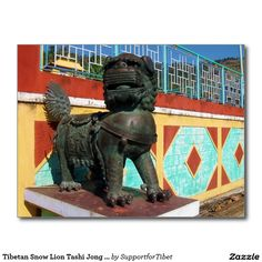 Tibetan Snow Lion Tashi Jong Monastery Postcard