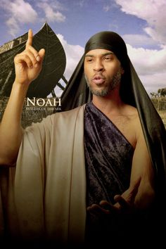 James C. Lewis, Photographer Black Bible Project...Amazing
