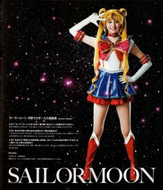 MUSICAL Pretty Guardian Sailor Moon ☆ La Reconquista: Satomi Ookubo as Sailor Moon
