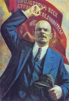Ленин СССР