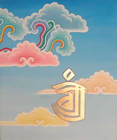 Eh Wan - Joyous  51x61 cm 2006.   Acrylic and Dutch gold leaf on stretched canvas.  The sacred character Eh Wam dances among the joyous rainbow clouds.