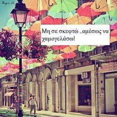 Μη σε σκεφτώ .. αμέσως να χαμογελάσω Greek Love Quotes, Live Laugh Love, Say Something, More Than Words, Wisdom Quotes, Cool Words, How Are You Feeling, Lol, Feelings