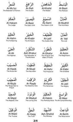 Arti Asmaul Husna : asmaul, husna, Asmaul, Husna, Ideas, Beautiful, Names, Allah,, Allah, Names,, Learn, Islam