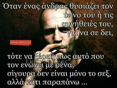 Clever Quotes, Quotes By Famous People, Greek Quotes, Mans World, Inspirational Quotes, Thoughts, Feelings, Beautiful, Life