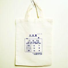【PATRONE Re: LABO】お薬トートバッグ