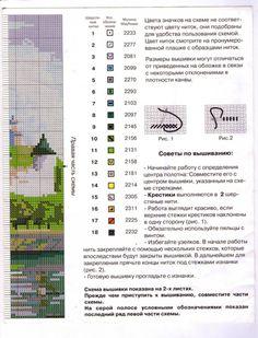Gallery.ru / Фото #1 - Мечеть (без картинки) - irisha-ira