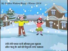 Mysabha wishes every Indian Happy Winter