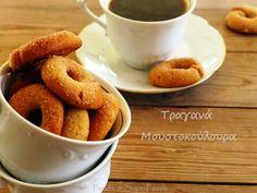 ΤΡΑΓΑΝΑ ΜΟΥΣΤΟΚΟΥΛΟΥΡΑ Pretzel Bites, Superfoods, Doughnut, Cereal, French Toast, Cookies, Breakfast, Desserts, Recipes