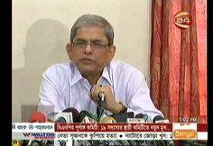 Noon TV Online Bangla News 6 August 2016 Today Bangladesh News