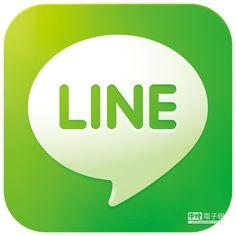 即時通訊軟體LINE
